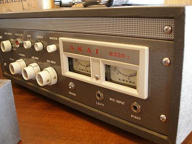 Phantom's Vintage Reel 2 Reel Tape Recorder Inventory of Unique & Unusual